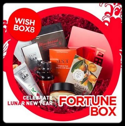 Wishtrend Fortune Box : fêtez le nouvel an lunaire avec des cosmétiques asiatiques !